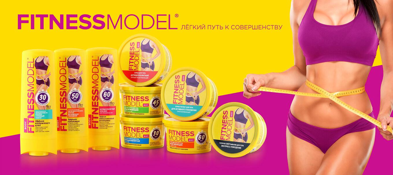 Купить краску для бровей и ресниц Кокетка в Интернет-магазине Фитокосметик, Лучшие цены