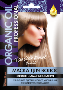 Маски для волос ORGANIC OIL Professional