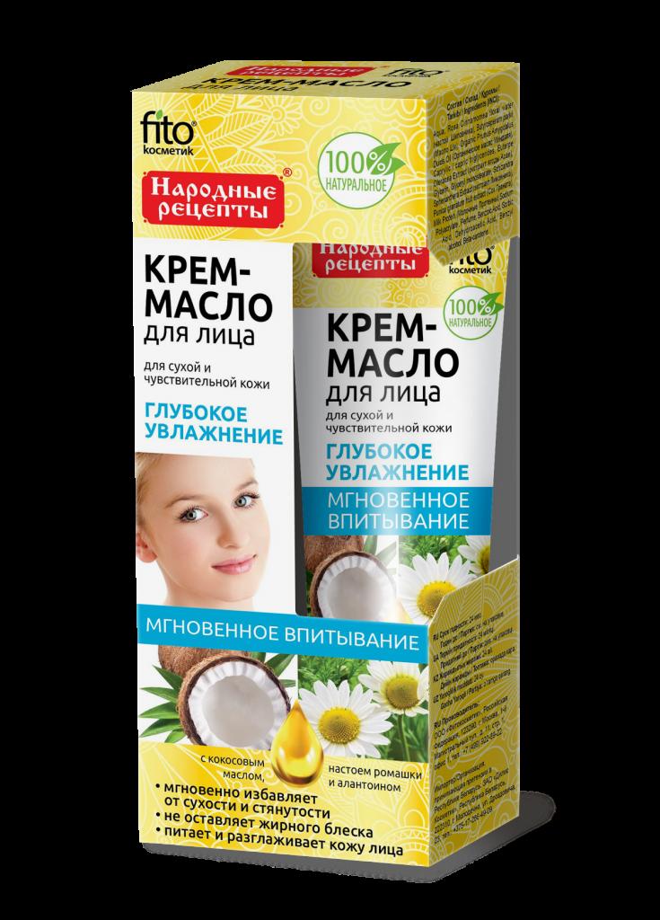 Купить крем для сухой кожи лица Слои Эпидермиса