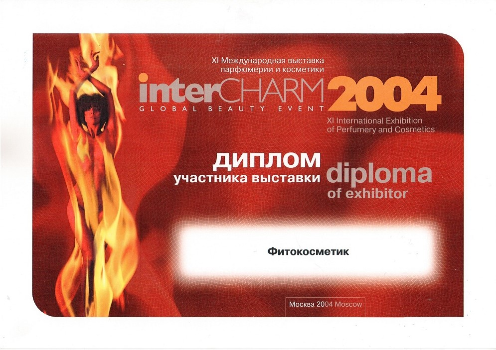 InterCHARM2004!