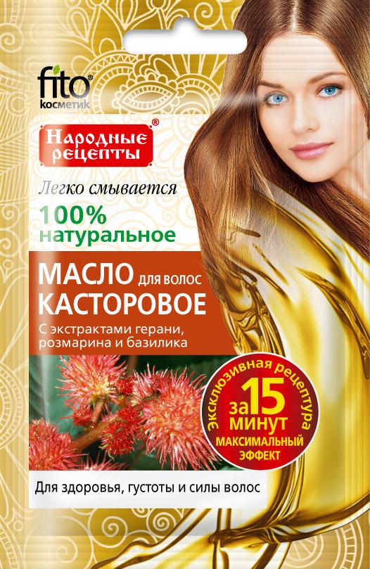 Касторовое масло от выпадения волос Фитокосметик